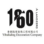 北京1860装饰