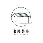 湘潭名雕装饰