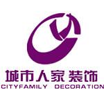 九江城市人家