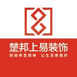 杭州楚邦上易