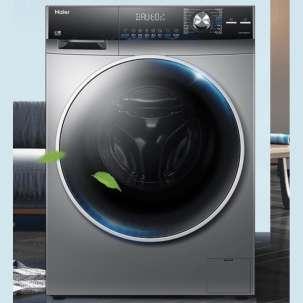 海尔 洗衣机 G100158HB12S