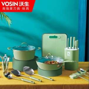 VOSIN欧若拉厨房用具17件套 28cm生煎锅 24cm汤锅