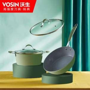 VOSIN网红款 欧若拉锅具2件套  28cm生煎锅+24cm汤锅
