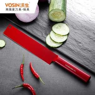 沃生红玫瑰瓜果刀(含牛皮纸盒包装)