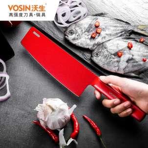 沃生红玫瑰切菜刀(女款-含牛皮纸盒包装)