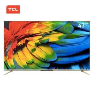 TCL 2020新款43寸4K超高清护眼全场景AI高色域无边全面屏电视 43D9 金色