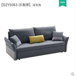 左右 小户型现代简约布沙发拉床DZY5083-深灰
