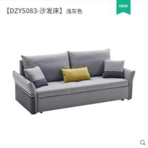 左右 小户型现代简约布沙发拉床DZY5083-浅灰