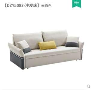左右 小户型现代简约布沙发拉床DZY5083-米白