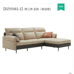 左右 北欧简约科技布艺沙发组合 DZY5081(转两件正向)-米白色科技布