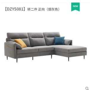 左右 北欧简约涤纶布艺沙发组合 DZY5081(转两件正向)-烟灰色