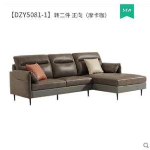 左右 北欧简约科技布艺沙发组合 DZY5081(转两件正向)-摩卡咖科技布