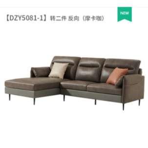 左右 北欧简约科技布艺沙发组合 DZY5081(转两件反向)-摩卡咖科技布