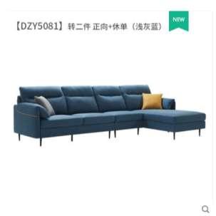 左右 北欧简约涤纶布艺沙发组合 DZY5081(转两件正向+单位)-浅蓝色