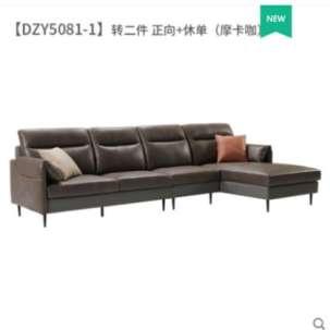 左右 北欧简约科技布艺沙发组合 DZY5081(转两件正向+单位)-摩卡咖科技布