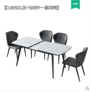 左右 家用可伸缩现代简约长方形玻璃饭桌DJW5012(一桌四椅)