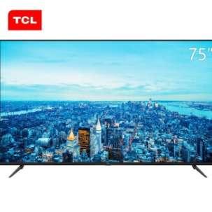 TCL 75L8-J 75英寸液晶平板电视4K超高清HDR 智能网络WiFi 超薄影视教育资源电视机