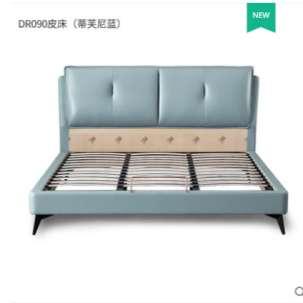 左右 北欧真皮双人床1.8米大床-蓝色