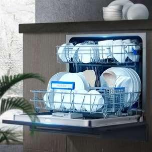 老板烟灶洗碗机大套餐27A3H+57B2+W770A