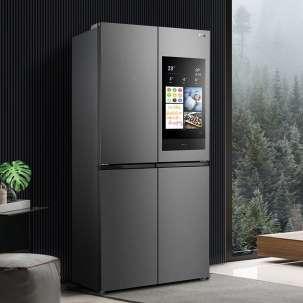 TCL 490升 风冷变频冰箱 智慧移动互联 21.5吋高清大屏 490C5-UA星爵灰