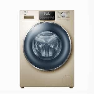 海尔G90928HB12G 9公斤FPA直驱变频洗烘一体滚筒洗衣机