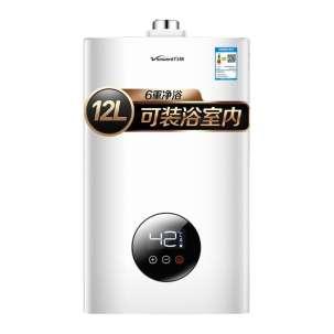 万和燃气热水器JSG24-310W12(天然气)
