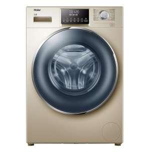 海尔洗烘一体G100928HB12G
