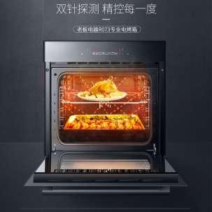 KQWS-2600-R073 烤箱 嵌入式 60L大容量触控 家用嵌入式电烤箱