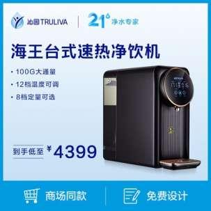 【商场同款】沁园家用净水器台式饮水机即热一体机LRD6011-5D 精滤纯净 UV杀菌