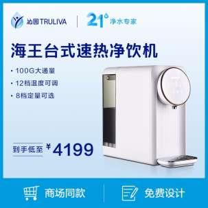 【商场同款】沁园家用净水器台式饮水机即热一体机LRD6001-5D 精滤纯净 UV杀菌