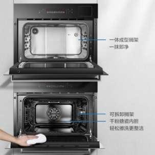 老板(Robam) 蒸烤套装S273X+R073X