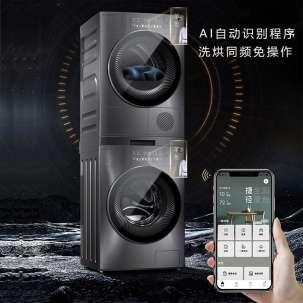 COLMO洗烘套装 滚筒洗衣机全自动+热泵式烘干机 鸿蒙家电 智能家电 星辰系列 线下同款 CLGS10E+CLHS10E