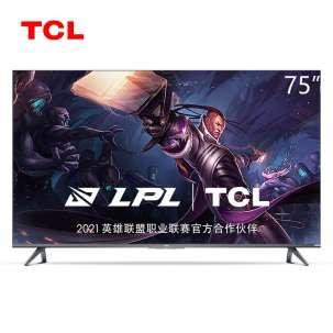 TCL智屏 75Q10E 75英寸 Mini LED原色量子点电视 HiFi音响 120Hz刷新率 4+64GB 智能电视