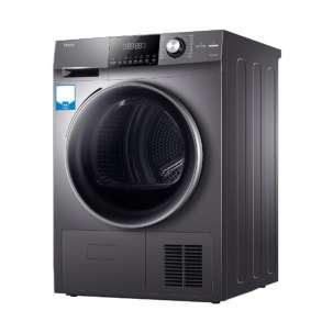 海尔(Haier)热泵式烘干机 HG100F28S