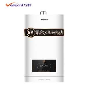 万和零冷水燃气热水器16升S2T16强排式燃气热水器家用天然气即热恒温智能增压