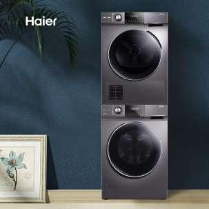 海尔(Haier)洗烘套装 EG10012B28S+HG100F28S