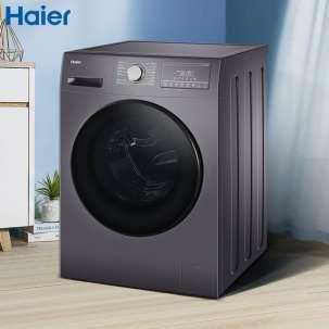 海尔10KG全自动滚筒洗衣机直驱变频智能预约紫外线除菌家用大容量香薰洗速洗摇篮柔洗EG10012B68S
