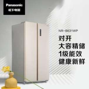 松下(Panasonic)  632升大容量冰箱双开门黑色/金色钢板面板NR-B631MS-BH/NR-B631WP-GH
