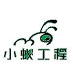 广州小蚁装饰