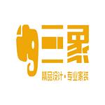 廉江三象装修