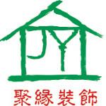 柳州聚缘装饰