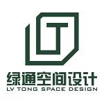 上海绿通设计