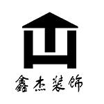 桐鄉鑫杰裝飾