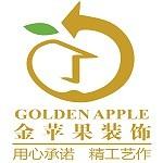 金苹果装饰