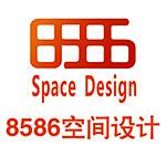 8586空间设计