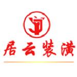 上海居云裝飾
