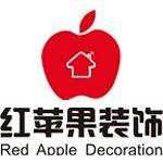 紅蘋果裝飾