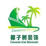 椰子树装饰