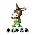 小毛驴装饰