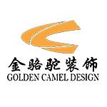 金骆驼装饰